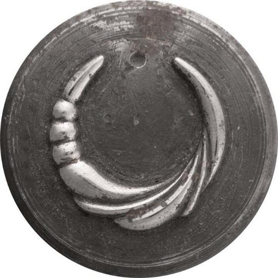 Picture of Impression Die Ornate Waved Hoop