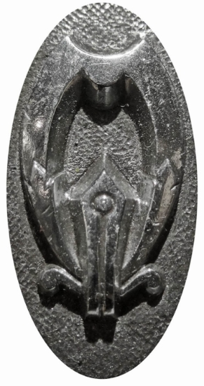 Picture of Impression Die Not a Door Knocker