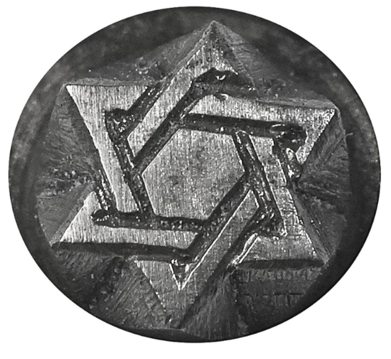 Picture of Shot Plate Star of David