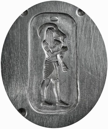 Picture of Silver Stamping Egyptian Aries