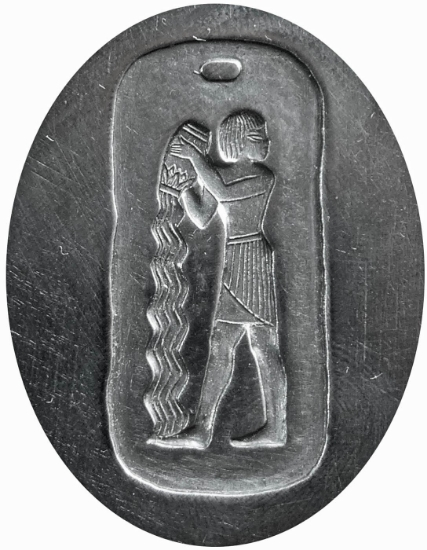 Picture of Silver Stamping Egyptian Aquarius