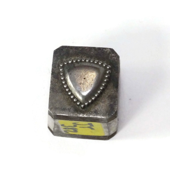 Picture of Impression Die Bead Bordered Shield
