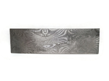 Picture of Moire Pattern Plate RMP098