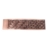 Picture of Wicker Basketweave Copper Patterned Sheet
