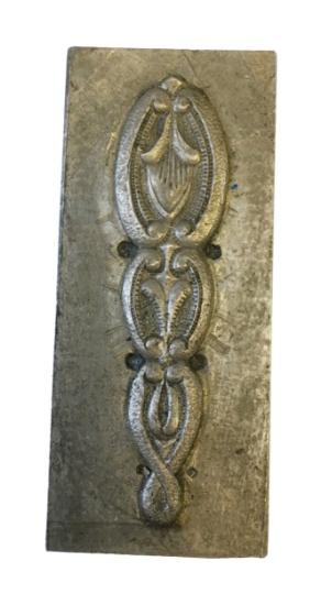 Picture of Impression Die Skipping Stone Twist